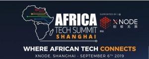 Africa Tech Summit Shanghai
