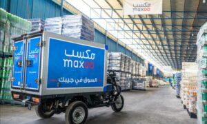Egyptian B2B e-commerce platform MaxAB has raised $40M Series A