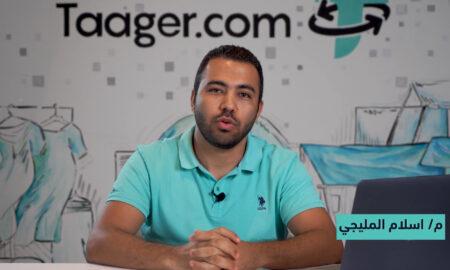 Social ecommerce platform Taagar closes $6.4 round